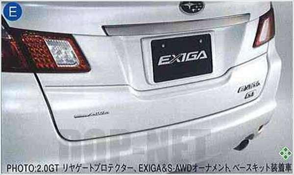 『エクシーガ』 純正 YA4 YA5 YA9 リヤゲートプロテクターキット パーツ スバル純正部品 荷台モール アオリ exiga オプション アクセサリー 用品