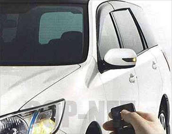 『エクシーガ』 純正 YA4 YA5 YA9 ドアミラーオートシステム パーツ スバル純正部品 オートリトラクタブルミラー ドアミラー自動格納 駐車連動 exiga オプション アクセサリー 用品