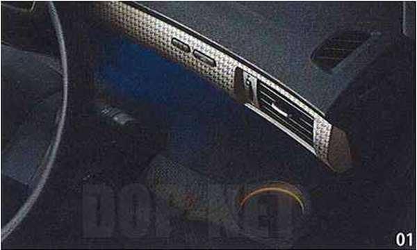 『フリードスパイク』 純正 GB3 GB4 インパネイルミネーション パーツ ホンダ純正部品 FREED オプション アクセサリー 用品
