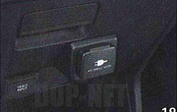 『フリードスパイク』 純正 GB3 GB4 ACコンセント パーツ ホンダ純正部品 FREED オプション アクセサリー 用品