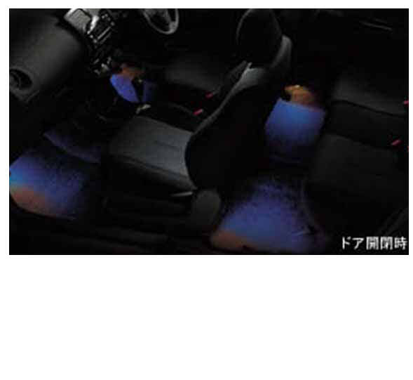 『イスト』 純正 NCP110 NCP115 インテリアイルミネーション 2モードタイプ パーツ トヨタ純正部品 照明 明かり ライト ist オプション アクセサリー 用品