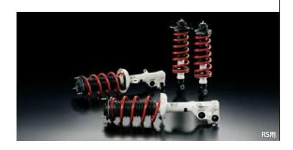 『ジェイド』 純正 FR5 FR4 サスペンション(1台分セット) パーツ ホンダ純正部品 オプション アクセサリー 用品