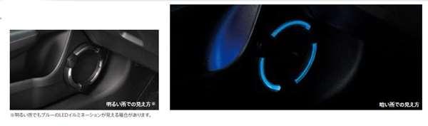 『ジェイド』 純正 FR5 FR4 LEDスピーカーリング&ドアポケットイルミネーション パーツ ホンダ純正部品 メッキ オプション アクセサリー 用品