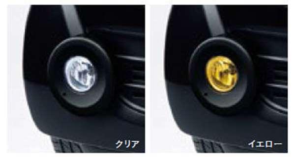『NBOX SLASH』 純正 JF1 ハロゲンフォグライト 本体のみ 左右セット ※取付アタッチメント、ガーニッシュは別売 パーツ ホンダ純正部品 フォグランプ 補助灯 霧灯 オプション アクセサリー 用品