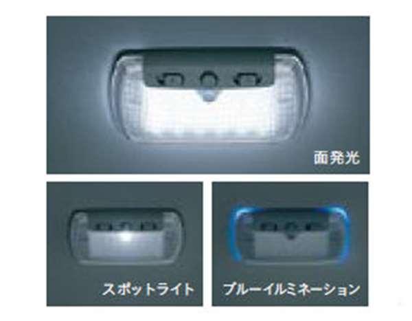 『NBOX SLASH』 純正 JF1 LEDルーフ照明 本体のみ 1個より ※サブハーネスアタッチメントは別売 パーツ ホンダ純正部品 オプション アクセサリー 用品
