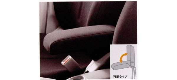 『アイ』 純正 HA1W アームレスト パーツ 三菱純正部品 オプション アクセサリー 用品