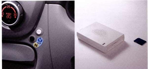 『アイ』 純正 HA1W ボイスコミュニケーションシステム パーツ 三菱純正部品 オプション アクセサリー 用品