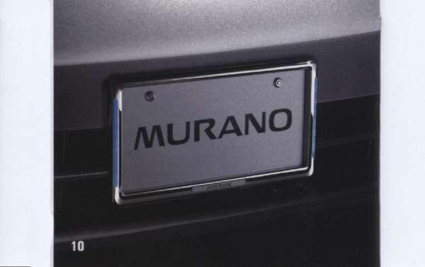 『ムラーノ』 純正 PNZ51 TNZ51 TZ51 イルミネーション付ナンバープレートリムセット 1枚からの販売 ※リヤ封印注意 パーツ 日産純正部品 ナンバーフレーム ナンバーリム ナンバー枠 murano オプション アクセサリー 用品
