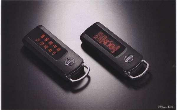 『ムラーノ』 純正 PNZ51 TNZ51 TZ51 リモコンエンジンスターター レギュラーモデル(写真左) TJFT2 パーツ 日産純正部品 無線エンジン始動 リモートスタート ワイヤレス murano オプション アクセサリー 用品