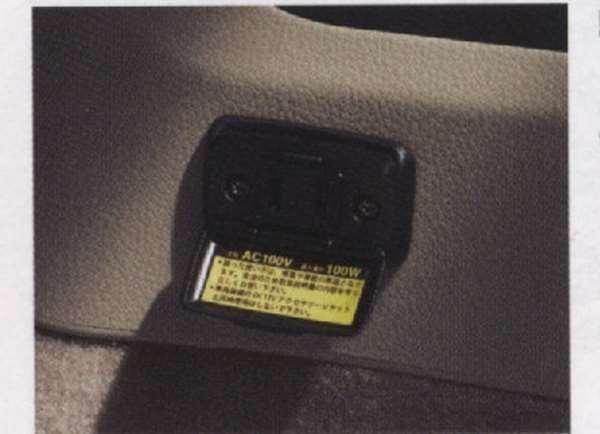 『ムラーノ』 純正 PNZ51 TNZ51 TZ51 マルチアウトレット パーツ 日産純正部品 murano オプション アクセサリー 用品