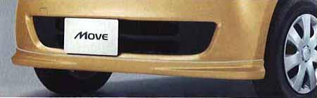 『ムーヴ』 純正 L175S フロントロアスカート(車体色対応) パーツ ダイハツ純正部品 フロントスポイラー エアロパーツ カスタム move オプション アクセサリー 用品