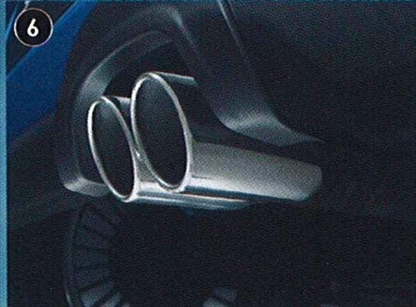 『ソニカ』 純正 L405S デュアルテールマフラー パーツ ダイハツ純正部品 sonica オプション アクセサリー 用品
