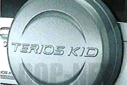 『テリオス』 純正 J131 スペアタイヤケース(ハードカバータイプ・シルバー) パーツ ダイハツ純正部品 terios オプション アクセサリー 用品