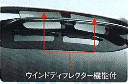 『テリオス』 純正 J131 バックバイザー パーツ ダイハツ純正部品 terios オプション アクセサリー 用品