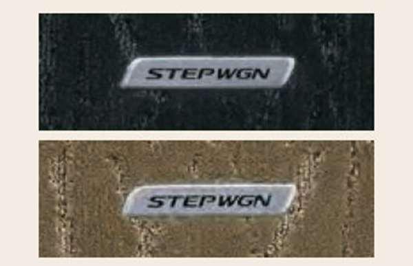『ステップワゴン』 純正 RP5 RP3 RP4 RP1 RP2 フロアカーペットマット フロントセット パーツ ホンダ純正部品 フロアカーペット カーマット カーペットマット オプション アクセサリー 用品