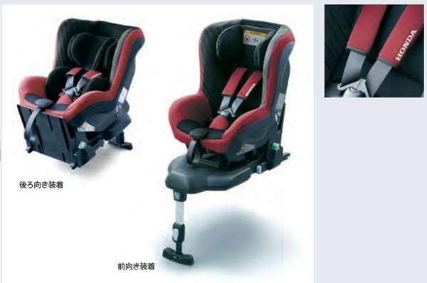 『ステップワゴン』 純正 RP5 RP3 RP4 RP1 RP2 Honda Bady&Kids i-Size パーツ ホンダ純正部品 オプション アクセサリー 用品