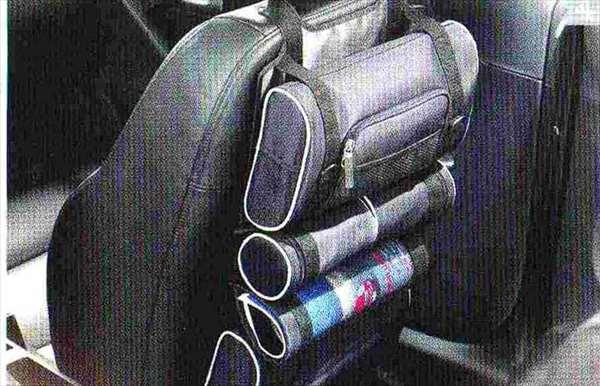 A7 パーツ ストレージバッグ アウディ純正部品 4GCGWC オプション アクセサリー 用品 純正 トレイ