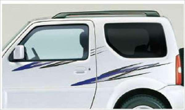 『ジムニーシエラ』 純正 JB43W ストライプテープ(プラスト) 左右セット パーツ スズキ純正部品 ステッカー シール ワンポイント jimny オプション アクセサリー 用品