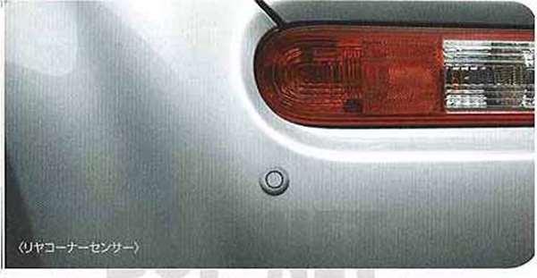 『キューブ』 純正 Z12 NZ12 リヤコーナーセンサー(リヤコーナー2センサー) パーツ 日産純正部品 危険通知 接触防止 障害物 CUBE オプション アクセサリー 用品