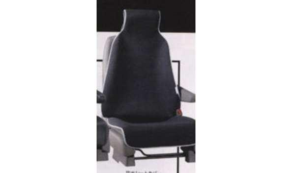『ステップワゴン』 純正 RK1 RK2 RK5 RK6 防水シートカバー フロント1座席用・1枚 パーツ ホンダ純正部品 座席カバー 汚れ シート保護 STEPWGN オプション アクセサリー 用品