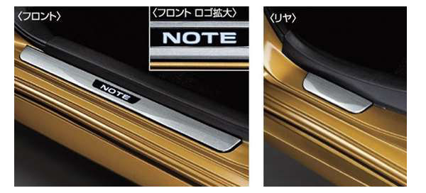 『ノート』 純正 E12 キッキングプレート ※SRSカーテンエアバッグシステム付車 パーツ 日産純正部品 スカッフプレート ステップ 保護 NOTE オプション アクセサリー 用品