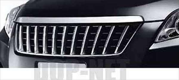 suzuki motors | Rakuten Global Market: Toyota Vanguard plating grill ...