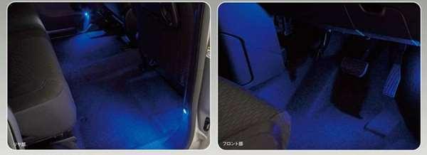 『デリカD:2』 純正 MB46S MB36S フロアイルミネーション 本体のみ ※スイッチキットは別売 パーツ 三菱純正部品 足元照明 フットランプ フットライト オプション アクセサリー 用品