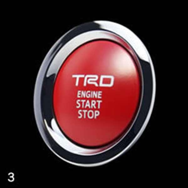 TRD プッシュスタートスイッチ [ MS422-00003] オーリス ZRE186H NZE181H NZE184H 適合 スマートエントリー装着車 (必要個数 1個)
