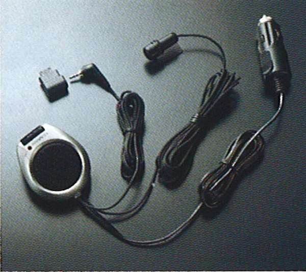 エクストレイル 時間指定不可 純正 NT30 PNT30 T30 5☆好評 携帯電話用ハンズフリーキット パーツ 日産純正部品 通話 用品 アクセサリー 携帯電話 オプション X-TRAIL 安全