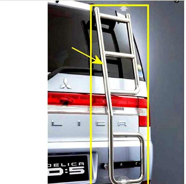『デリカD:5』 純正 CV4W リヤダラー パーツ 三菱純正部品 DELICA オプション アクセサリー 用品