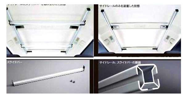 『デリカD:5』 純正 CV4W インナールーフユーティリティバー パーツ 三菱純正部品 DELICA オプション アクセサリー 用品