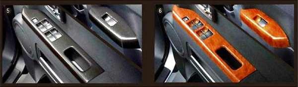 『デリカD:5』 純正 CV4W ドアスイッチパネルセット パーツ 三菱純正部品 内装ベゼル パワーウィンドウパネル DELICA オプション アクセサリー 用品
