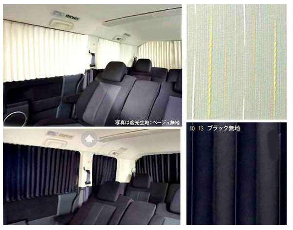 『デリカD:5』 純正 CV4W サイドカーテン パーツ 三菱純正部品 DELICA オプション アクセサリー 用品