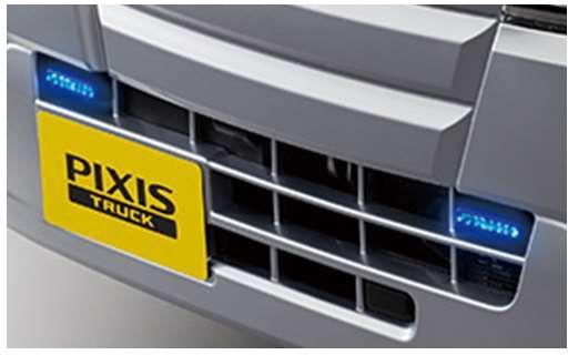 『ピクシストラック』 純正 S500U LEDスタイリッシュビーム ブルー パーツ トヨタ純正部品 照明 明かり ライト pixis オプション アクセサリー 用品