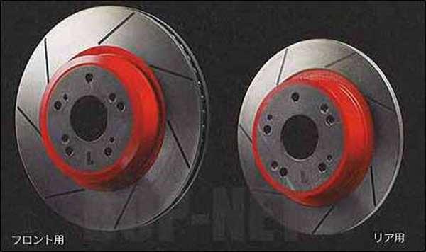 『シビック』 純正 FD2 スリットブレーキディスクローター パーツ ホンダ純正部品 civic オプション アクセサリー 用品