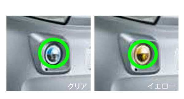 『N-VAN』 純正 JJ1 JJ2 LEDフォグライト イエロー 本体のみ パーツ ホンダ純正部品 フォグランプ 補助灯 霧灯 オプション アクセサリー 用品