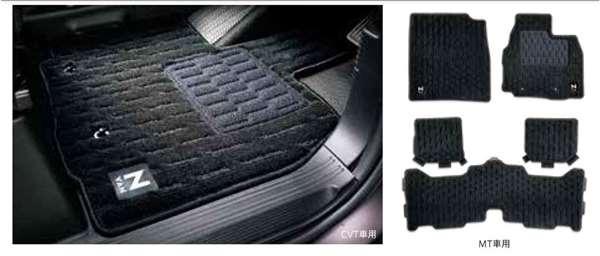 『N-VAN』 純正 JJ1 JJ2 フロアカーペットマット プレミアムタイプ パーツ ホンダ純正部品 フロアカーペット カーマット カーペットマット オプション アクセサリー 用品