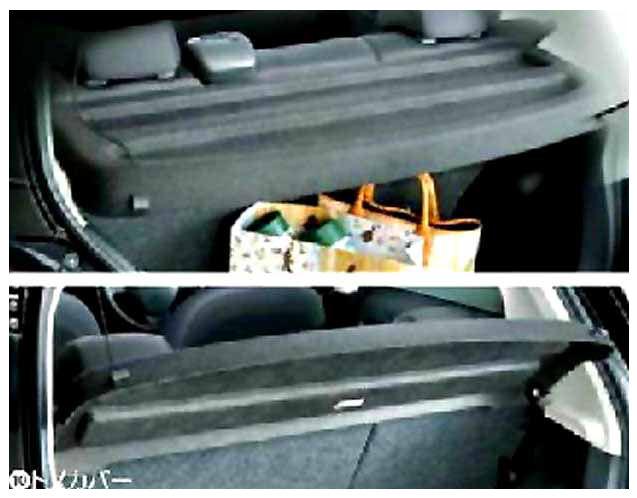 『ミラージュ』 純正 A03A トノカバー パーツ 三菱純正部品 MIRAGE オプション アクセサリー 用品