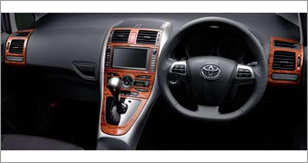 『オーリス』 純正 ZRE152H ウッド調パネル パーツ トヨタ純正部品 auris オプション アクセサリー 用品