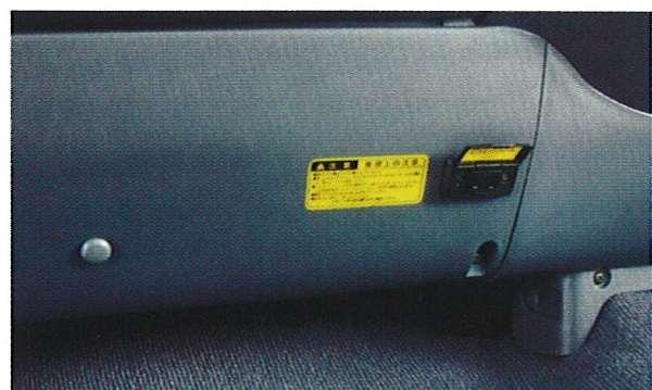 『キャラバン』 純正 VPE25 マルチアウトレット(AC100V電源、最大出力100W) パーツ 日産純正部品 CARAVAN オプション アクセサリー 用品