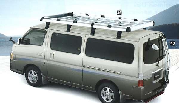 『キャラバン』 純正 VPE25 リヤラダー(アルミ製:バックドア取付) パーツ 日産純正部品 CARAVAN オプション アクセサリー 用品