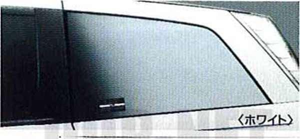 『プレサージュ』 純正 TU31 TNU31 クォーターウィンドウフィルム ホワイト パーツ 日産純正部品 PRESAGE オプション アクセサリー 用品