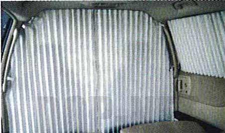 『プレサージュ』 純正 TU31 TNU31 フロントカーテン(手動カーテン共生地) パーツ 日産純正部品 PRESAGE オプション アクセサリー 用品