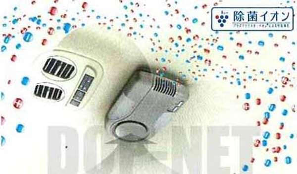 『ティーダ』 純正 HR15 MR18 プラズマクラスターイオンピュアトロン パーツ 日産純正部品 臭い ウィルス アレルギー TIIDA オプション アクセサリー 用品