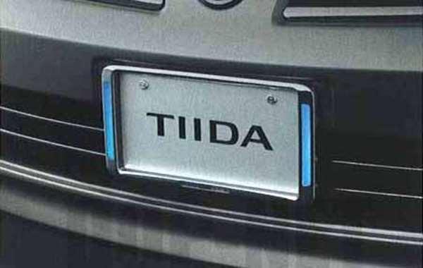 『ティーダ』 純正 HR15 MR18 イルミネーション付ナンバープレートリムセット パーツ 日産純正部品 ナンバーフレーム ナンバーリム ナンバー枠 TIIDA オプション アクセサリー 用品
