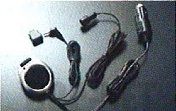 ティーダ 純正 HR15 MR18 携帯電話用ハンズフリーキッド パーツ 日産純正部品 用品 安全 アクセサリー 携帯電話 最安値に挑戦 通話 オプション TIIDA 信憑