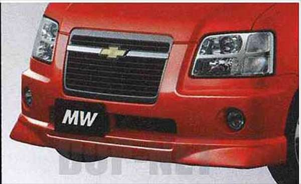 Suzuki Motors Me34s Chw002 Chevrolet Mw Front Under Spoiler