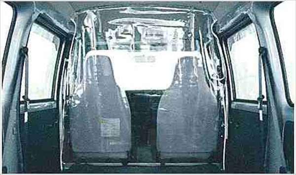 『サンバー』 純正 TV1 TV2 TT1 TT2 仕切りカーテン(フロント) パーツ スバル純正部品 sambar オプション アクセサリー 用品
