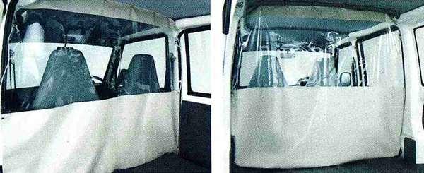 『クリッパートラック』 純正 TU71 仕切りカーテン パーツ 日産純正部品 CLIPPER オプション アクセサリー 用品
