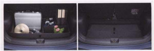 『コルト』 純正 Z21A Z21W Z23W Z27AG ラゲッジパーティションボックス COLT パーツ 三菱純正部品 COLT オプション アクセサリー 用品